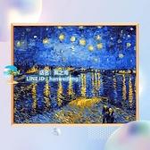 diy數字油畫梵高星空歐式填充油彩畫手工涂色風景客廳裝飾畫【風之海】
