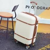 復古行李箱 萬向輪登機箱20吋學生