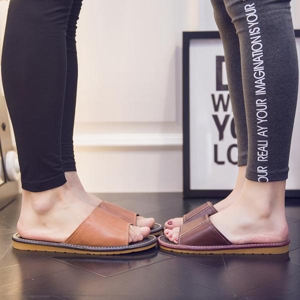 夏防滑拖鞋室內家居木地板涼拖鞋男女夏