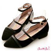 amai天鵝絨多層次皮革繫帶低跟鞋 黑