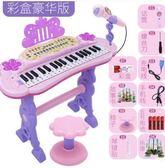 兒童電子琴女孩初學者入門可彈奏音樂玩具寶寶多功能小鋼琴3-6歲1YXS     韓小姐