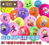 大號加厚兒童可愛多款卡通彩色微商地推小禮品氣球100個