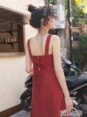 覓定紅色一字肩連身裙復古冷淡風吊帶裙長款仙氣超仙鎖骨裙子長裙 花樣年華