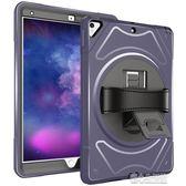 iPad pro ipad pro12.9寸保護套防摔全包17款10.5pro硅膠mini5/3 暖心生活館