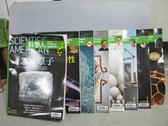【書寶二手書T8/雜誌期刊_PNX】科學人_111~118期間_共8本合售_急凍原子
