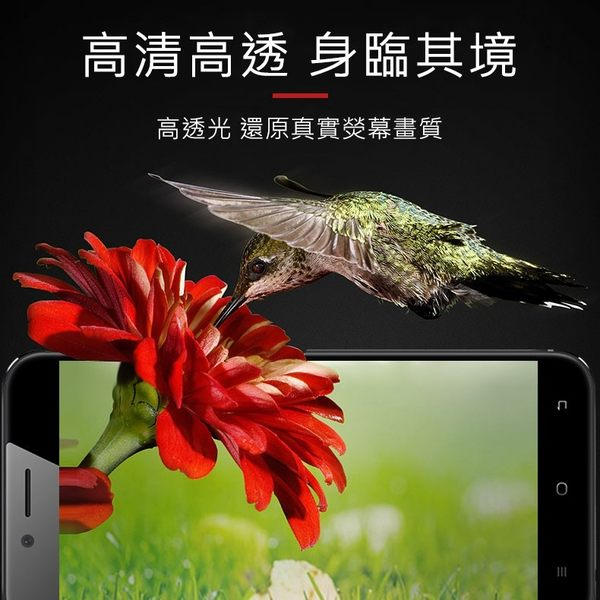 抗藍光螢幕貼 iPhone7 iPhone8 iPhone6 plus 玻璃貼 鋼化膜 紫光護眼 保護視力 高清晰滿版 保護貼保護膜