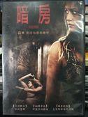 挖寶二手片-P08-006-正版DVD-電影【暗房】-凱莉黛弗 伊莉莎白羅姆