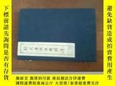 二手書博民逛書店明代西域史料輯要(一函兩冊)罕見品佳 繁體 豎版19175 中央