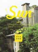 《暖太陽No.5》Day in the Sun