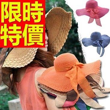 防曬帽-時尚設計甜美女遮陽帽56g8【巴黎精品】