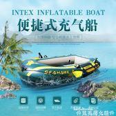 橡皮艇INTEX皮劃艇橡皮艇充氣船2/3/4人加厚釣魚船沖鋒舟漂流船氣墊船 非凡小鋪LX