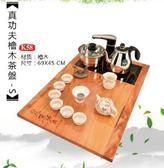 現貨 泡茶機 K58真功夫檜木茶盤-S 真功夫泡茶機組  潮男街【ManShop】