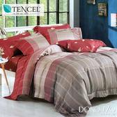 DOKOMO朵可•茉《香奈爾》100%高級純天絲 標準雙人(5x6.2尺)四件式兩用被床包組/百貨專櫃精品
