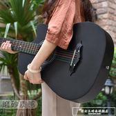 啞光民謠吉他38寸初學者學生男女新手入門練習木吉它通用jita樂器igo『韓女王』