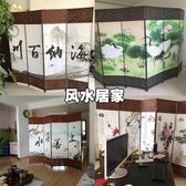 屏風折疊折屏客廳簡約現代中式簡易辦公養生實木布藝隔斷移動玄關