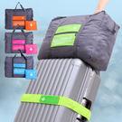 大容量行李箱摺疊旅行包 旅行袋 大容量收...