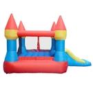 兒童充氣城堡小型室內蹦蹦床家用淘氣堡滑滑梯玩具 【快速出貨】