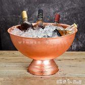 不銹鋼香檳盆 大號賓治盤桶紅酒洋酒大冰桶40厘米酒吧ktv冰粒桶 潔思米
