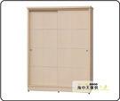 {{ 海中天休閒傢俱廣場 }} C-37 摩登時尚 衣櫥系列 511-572 幸福5x7尺洗白衣櫥