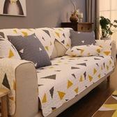 沙發墊簡約現代全蓋純棉布藝四季通用防滑坐墊夏季歐式沙發套罩巾