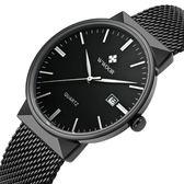 男手錶 男士網帶石英手錶超薄防水精鋼《印象精品》p129