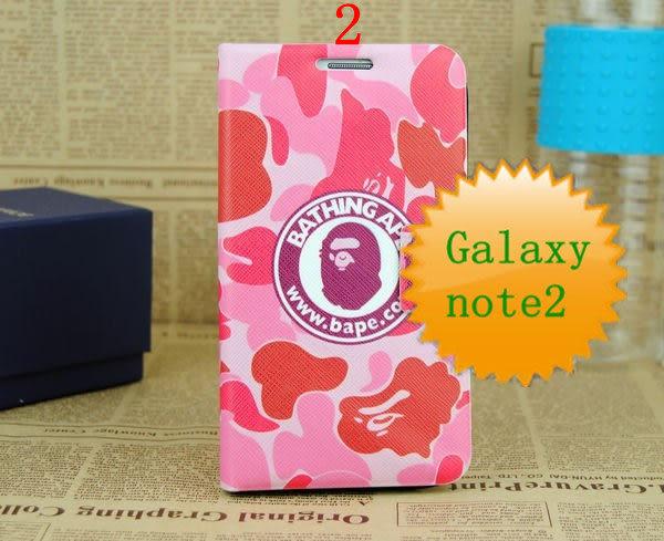 免運 潮牌猿人迷彩三星Galaxy note2保護皮套外殼