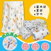 六層皺皺紗被 寶寶多用途包巾浴巾 (OS小舖)
