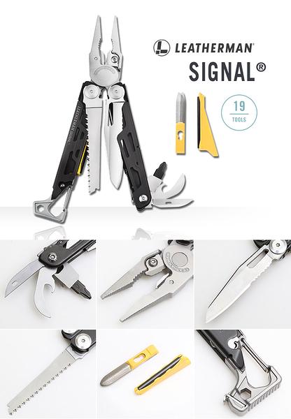 美國Leatherman SIGNAL戶外工具鉗(公司貨)#832265