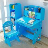 兒童寫字桌椅套裝兒童書桌書櫃組合女孩男孩小學生學習桌家用課桌igo   韓小姐