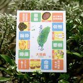 傳統點心-大富翁【Lime Idea】