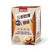 【三多】防彈MCT咖啡(15公克x7入/盒)_限量特惠效期20210214