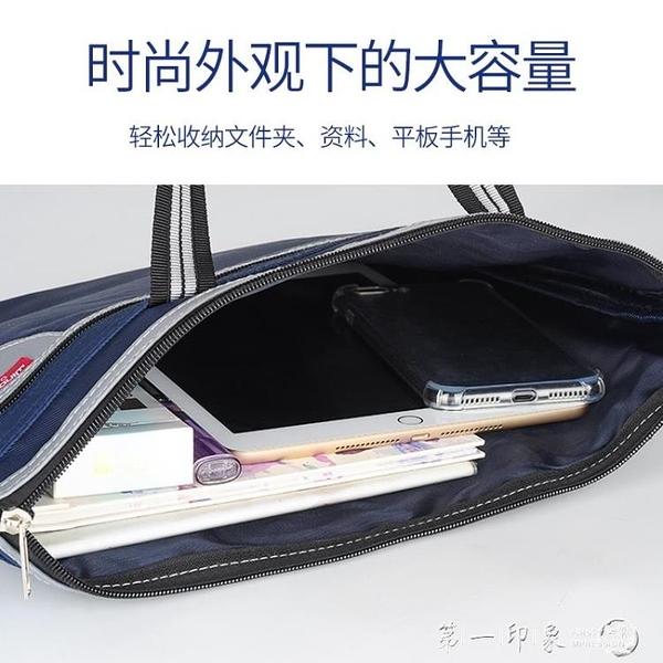 定制帆布手提文件袋A4公文包拉錬袋辦公包會議袋防水印刷廣告logo 第一印象