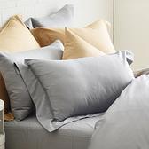 Cozy inn極致純色-300織精梳棉枕頭套2入(多款顏色任選)淺灰