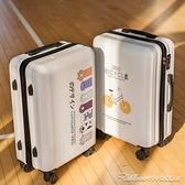 行李箱女韓版可愛小清新男潮個性塗鴉密碼皮箱拉桿箱旅行小型YYJ 阿卡娜
