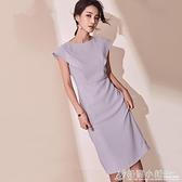 ol洋裝 無袖洋裝女夏春新款 中長款 氣質顯瘦修身知性OL一步裙裙子 格蘭小舖 全館5折起