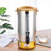 保溫桶大容量不銹鋼電熱奶茶桶商用豆漿桶雙層燒水桶開水桶湯桶 NMS蘿莉小腳ㄚ