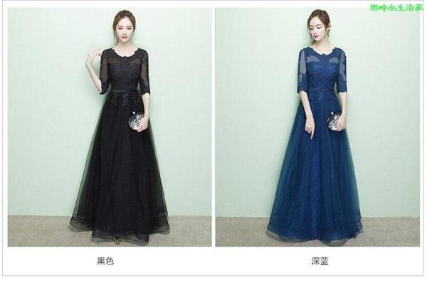 2017結婚敬酒禮服 修身顯瘦長禮服C767