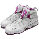 Nike Air Jordan 6 Rings GG 六冠王 白 紫 魔鬼氈 女鞋 大童鞋 喬丹【PUMP306】 323399-011