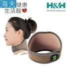 【海夫健康生活館】南良H&H 遠紅外線 調整型 護頸(51X11X0.5cm)