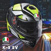 [安信騎士] 義大利 AGV K-3 SV K3 SV K3SV 彩繪 LIQUEFY 全罩 安全帽 送涼感頭套