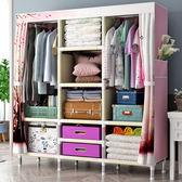 衣櫃-衣櫃簡易布衣櫃布藝加粗加固鋼架組裝折疊衣櫥收納簡約現代經濟型【限時八八折鉅惠】