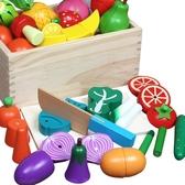 兒童過家家木制磁性切水果玩具水果蔬菜切切樂男女孩廚房玩具禮物