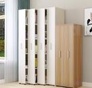 書櫃 推拉防塵書架隱形書櫃自由組合抽屜式可行動收納櫃鞋櫃書櫥櫃 夢藝家