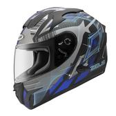 ZEUS 瑞獅安全帽,ZS-806F,II58/消光黑藍