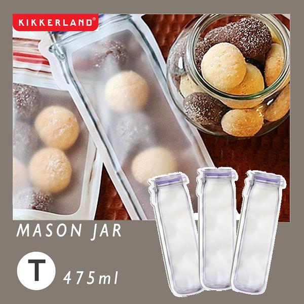 美國Kikkerland Zipper Bags 梅森瓶造型立體密封袋夾鏈袋/食物儲存袋-Tall [原廠正品]