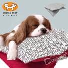 義大利《United Pets》Double雙用毯 設計感狗床 狗窩 寵物睡墊