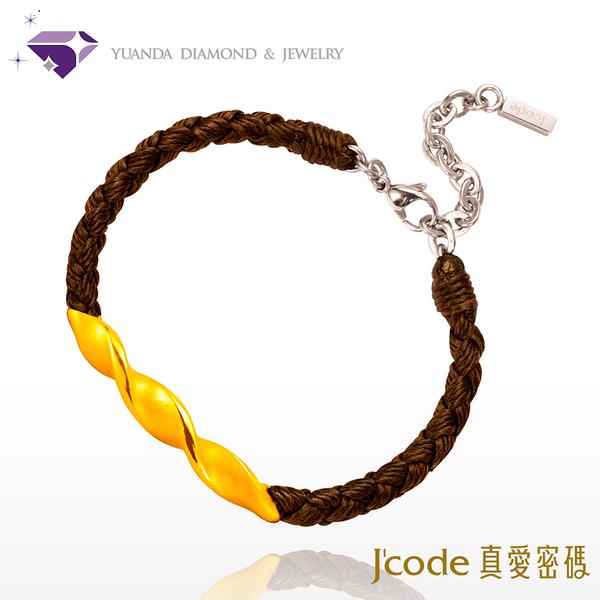 【真愛密碼 西洋情人節】『纏綿說愛-黑款』情侶手鍊 黃金編織手鍊-純金9999國家標準