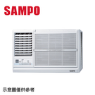【SAMPO聲寶】定頻窗型冷氣 AW-PC122R/AW-PC122L (右吹/左吹) 電壓110V