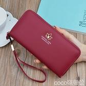 熱賣手拿包 女式錢包軟皮2021新款大容量拉鍊皮夾荔枝紋錢包可放手機手拿包 coco