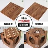 象棋圍棋桌雙面小茶台炕桌家用榻榻米飄窗台五子棋桌子 YXS新年禮物